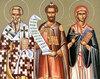 Sfantul Mucenic Vavila; Sfantul Proroc Moise
