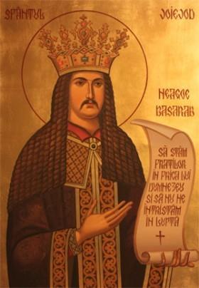 Sfantul Domnitor Neagoe Basarab; Sfantul Ioan Evanghelistul