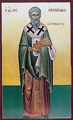 Sfantul Ermoghen
