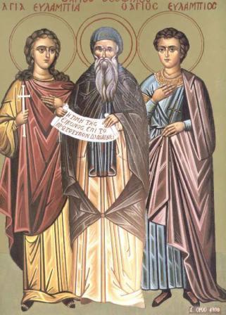 Sfintii Mucenici Evlampie si Evlampia; Sfantul Ambrozie de la Optina