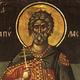 Sfantul Mucenic Papil