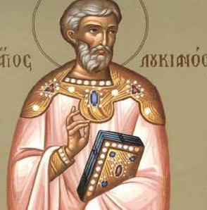 Sfantul Mucenic Luchian