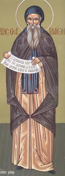 Sfantul Ilarion cel Mare