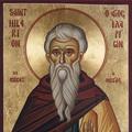 Sfantul Ilarion