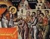 Impartasirea este incununarea si scopul final al Liturghiei si totodata al participarii noastre la sfanta slujba