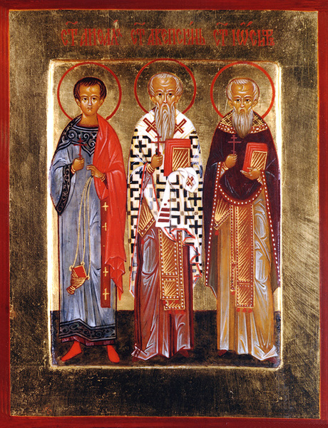 Sfintii Mucenici Achepsima, Iosif si Aitala