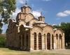 Manastirea Gracanica