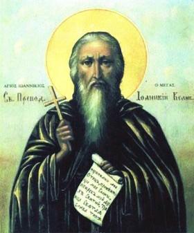Sfantul Cuvios Ioanichie cel Mare (Pomenirea mortilor)