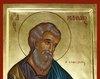 Sfantul Evanghelist Matei