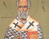 Sfantul Grigorie Taumaturgul