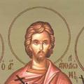Sfantul Mucenic Apolonie