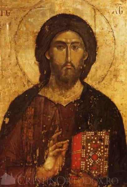 Manastirea Hilandar - Icoana Mantuitorului Hristos