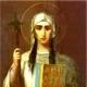 Sfanta Nina, Luminatoarea Georgiei