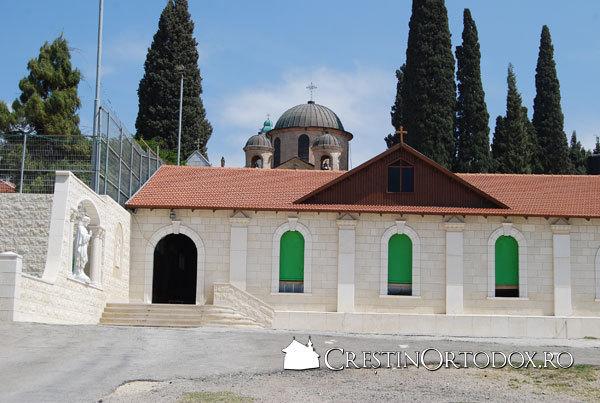Cana Galileii - Intarea