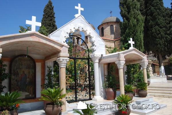 Cana Galileii - Israel