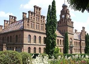 Universitatea din Cernauti