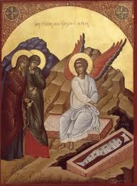 Invierea Sfanta