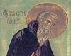Sfantul Simeon Noul Teolog