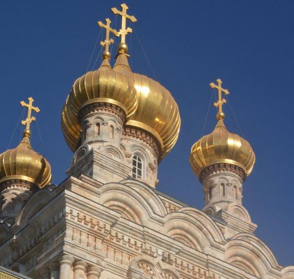 Biserica Sfanta Maria Magdalena - Ierusalim