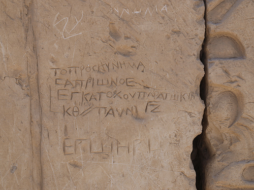 Graffiti crestin, descoperit in Templul lui Set I din Abydos