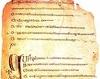 Psaltirea irlandeza a Sfantului Columba