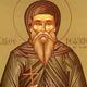 Sfantul Cuvios Isaachie Marturisitorul