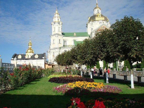 Pelerinaj in Ucraina