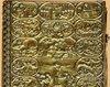 Duminica a XVI-a dupa Rusalii - Pilda talantilor