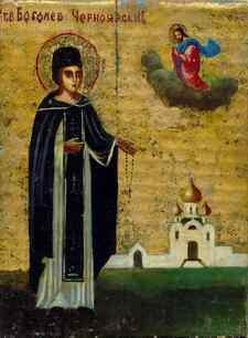 Sfantul Bogolep, copilul purtator de Schima Mare