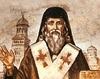 Mitropolitul Simion Stefan