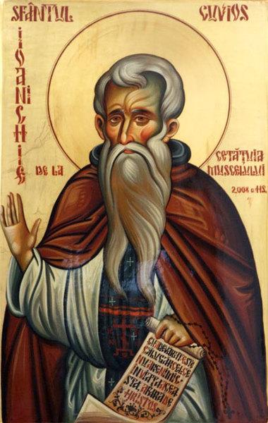 Acatistul Sfantului Ioanichie - Valea Chiliilor din Cetatuia
