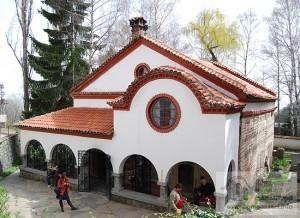 Manastirea Dragalevski
