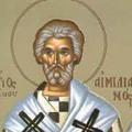 Sfantul Emilian Marturisitorul, episcopul Cizicului
