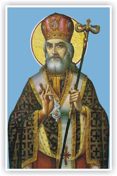 Canoanele Sfantului Calinic