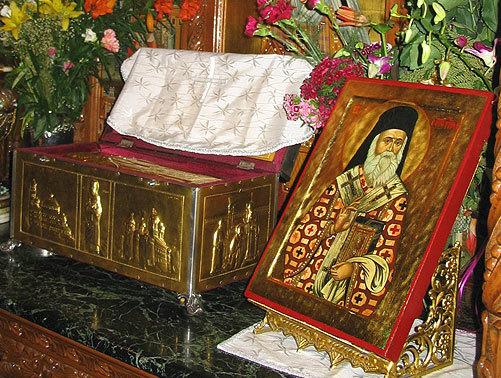 Moastele Sfantului Nectarie
