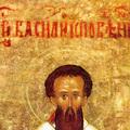 Sfantul Vasile Marturisitorul