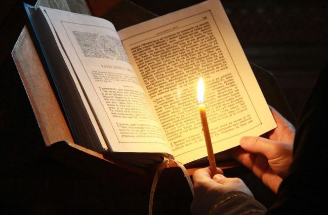 Psaltirea, o rugaciune aparte