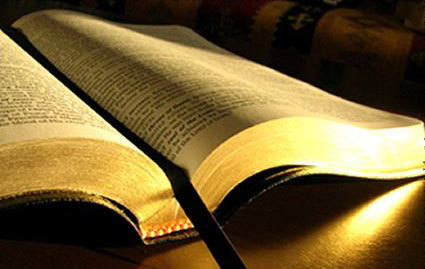 Citirea patimasa a Sfintei Scripturi