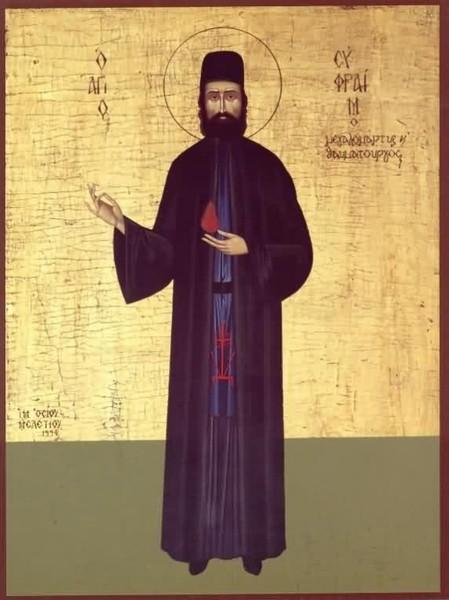 Paraclisul Sfantului Efrem cel Nou