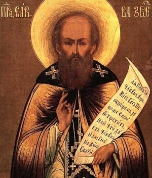 Sfantul Sava de Storojevo