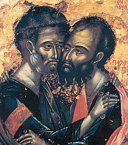 De Petru si Pavel - Sfintii Petru si Pavel - Felicitari ...  |Sf. Petru Si Pavel