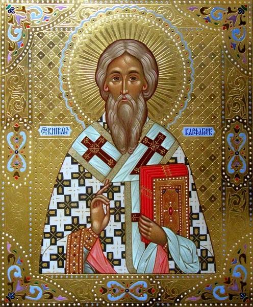 Sfantul Ciprian al Cartaginei CrestinOrtodox.ro