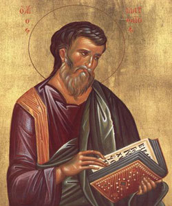 Acatistul Sfantului Apostol si Evanghelist Matei