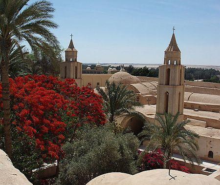Manastirea Sfantul Paisie cel Mare