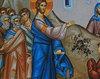 Duminica a XVII-a dupa Rusalii