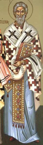 Sfantul Mucenic Capiton