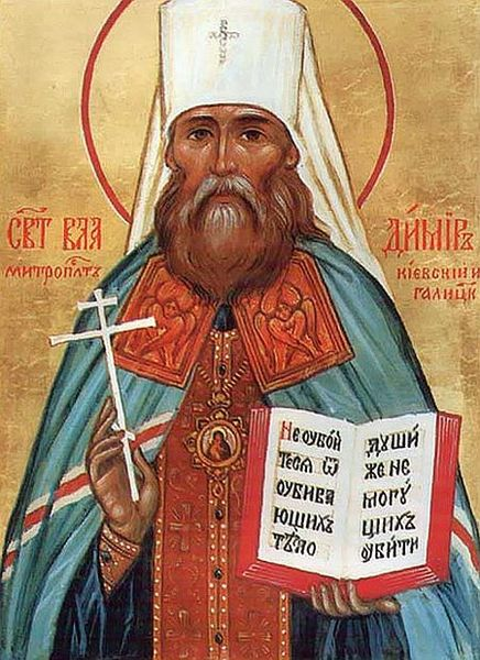 Imagini pentru Noul Mucenic Vladimir, Mitropolitul Kievului