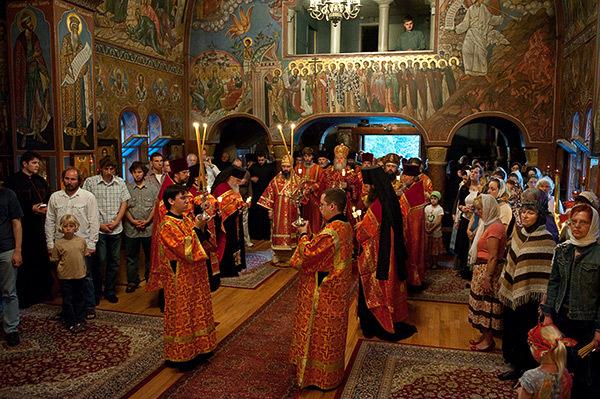 Aspectul doxologic si liturgic al spiritualitatii ortdodoxe
