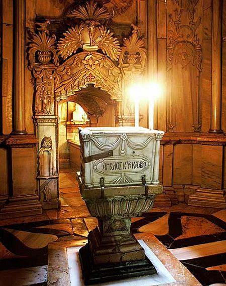 Capela Ingerului si Sfantul Mormant