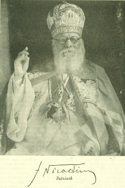 Patriarhul Nicodim Munteanu